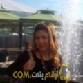 أنا وفية من تونس 30 سنة عازب(ة) و أبحث عن رجال ل المتعة