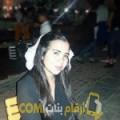 أنا آنسة من قطر 26 سنة عازب(ة) و أبحث عن رجال ل الدردشة