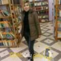 أنا سونيا من الجزائر 44 سنة مطلق(ة) و أبحث عن رجال ل الحب