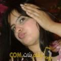 أنا حنان من عمان 24 سنة عازب(ة) و أبحث عن رجال ل الزواج