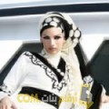أنا رامة من اليمن 46 سنة مطلق(ة) و أبحث عن رجال ل التعارف