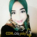 أنا روان من تونس 23 سنة عازب(ة) و أبحث عن رجال ل الزواج