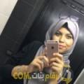 أنا ريمة من البحرين 21 سنة عازب(ة) و أبحث عن رجال ل الزواج
