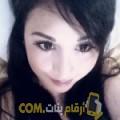 أنا حفصة من تونس 23 سنة عازب(ة) و أبحث عن رجال ل الدردشة