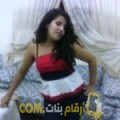 أنا تقوى من الجزائر 23 سنة عازب(ة) و أبحث عن رجال ل المتعة
