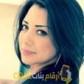 أنا نبيلة من اليمن 64 سنة مطلق(ة) و أبحث عن رجال ل التعارف