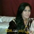 أنا رانية من مصر 24 سنة عازب(ة) و أبحث عن رجال ل الصداقة
