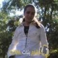أنا وسام من سوريا 31 سنة عازب(ة) و أبحث عن رجال ل الحب