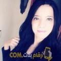 أنا سمر من عمان 21 سنة عازب(ة) و أبحث عن رجال ل الحب