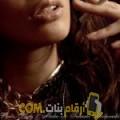 أنا أميرة من اليمن 33 سنة مطلق(ة) و أبحث عن رجال ل الدردشة