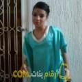 أنا هبة من المغرب 30 سنة عازب(ة) و أبحث عن رجال ل الصداقة