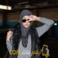 أنا ضحى من اليمن 27 سنة عازب(ة) و أبحث عن رجال ل الحب