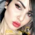 أنا وهيبة من البحرين 21 سنة عازب(ة) و أبحث عن رجال ل الزواج