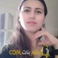 أنا نوال من تونس 27 سنة عازب(ة) و أبحث عن رجال ل التعارف