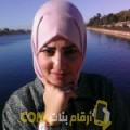 أنا سارة من المغرب 31 سنة عازب(ة) و أبحث عن رجال ل الحب