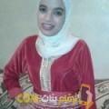 أنا سارة من اليمن 22 سنة عازب(ة) و أبحث عن رجال ل المتعة