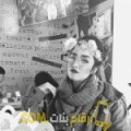 أنا ريمة من سوريا 38 سنة مطلق(ة) و أبحث عن رجال ل التعارف