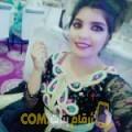 أنا يسرى من تونس 23 سنة عازب(ة) و أبحث عن رجال ل الزواج