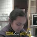 أنا مروى من لبنان 25 سنة عازب(ة) و أبحث عن رجال ل الدردشة