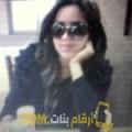 أنا زينة من البحرين 33 سنة مطلق(ة) و أبحث عن رجال ل المتعة