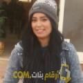 أنا أميرة من الإمارات 26 سنة عازب(ة) و أبحث عن رجال ل الدردشة