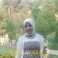 أنا ميرة من سوريا 28 سنة عازب(ة) و أبحث عن رجال ل الزواج