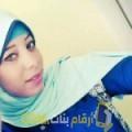 أنا مارية من البحرين 26 سنة عازب(ة) و أبحث عن رجال ل المتعة