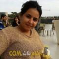 أنا إيمة من لبنان 26 سنة عازب(ة) و أبحث عن رجال ل الدردشة