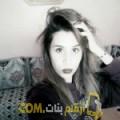 أنا الغالية من تونس 25 سنة عازب(ة) و أبحث عن رجال ل الصداقة