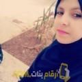 أنا حلى من اليمن 22 سنة عازب(ة) و أبحث عن رجال ل التعارف