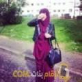 أنا نوار من سوريا 21 سنة عازب(ة) و أبحث عن رجال ل الحب