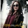 أنا رباب من العراق 29 سنة عازب(ة) و أبحث عن رجال ل المتعة