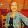 أنا عبلة من المغرب 28 سنة عازب(ة) و أبحث عن رجال ل الصداقة