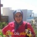 أنا نجمة من عمان 34 سنة مطلق(ة) و أبحث عن رجال ل الحب