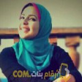 أنا أميرة من مصر 31 سنة عازب(ة) و أبحث عن رجال ل الحب