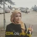 أنا ميساء من اليمن 28 سنة عازب(ة) و أبحث عن رجال ل التعارف