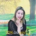 أنا سهى من مصر 29 سنة عازب(ة) و أبحث عن رجال ل الحب