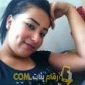 أنا سلام من ليبيا 26 سنة عازب(ة) و أبحث عن رجال ل التعارف