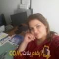 أنا نهال من فلسطين 24 سنة عازب(ة) و أبحث عن رجال ل الصداقة