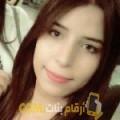 أنا ياسمين من عمان 31 سنة مطلق(ة) و أبحث عن رجال ل الدردشة