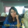 أنا زكية من لبنان 29 سنة عازب(ة) و أبحث عن رجال ل الحب