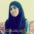 أنا أحلام من البحرين 25 سنة عازب(ة) و أبحث عن رجال ل التعارف