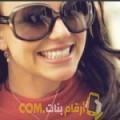 أنا جولية من لبنان 29 سنة عازب(ة) و أبحث عن رجال ل الحب