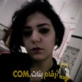 أنا أمنية من البحرين 26 سنة عازب(ة) و أبحث عن رجال ل الصداقة