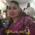 أنا نوال من مصر 21 سنة عازب(ة) و أبحث عن رجال ل التعارف