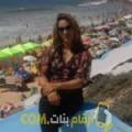 أنا عفاف من المغرب 31 سنة مطلق(ة) و أبحث عن رجال ل الدردشة