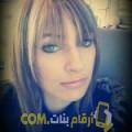 أنا مريم من الأردن 22 سنة عازب(ة) و أبحث عن رجال ل الصداقة
