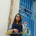 أنا أميمة من مصر 21 سنة عازب(ة) و أبحث عن رجال ل الحب