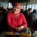أنا أمال من المغرب 35 سنة مطلق(ة) و أبحث عن رجال ل الزواج