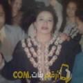 أنا رانية من المغرب 55 سنة مطلق(ة) و أبحث عن رجال ل الحب